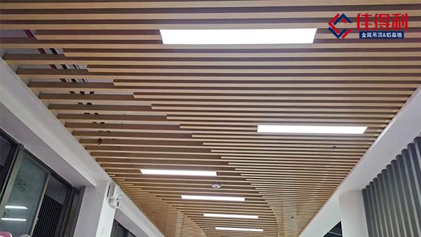 商场创意木纹铝方通吊顶