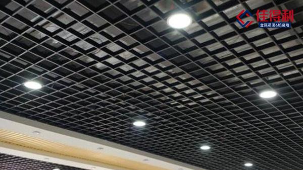 铝格栅吊顶天花-安装方法及安装步骤的方法